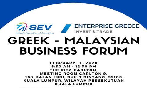 Greek-Malaysian Business Forum